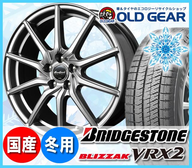 ブリヂストン ブリザック VRX2 155/65R13 スタッドレス タイヤ・ホイール 新品 4本セット ユーロスピード G810 パーツ バランス調整済み!
