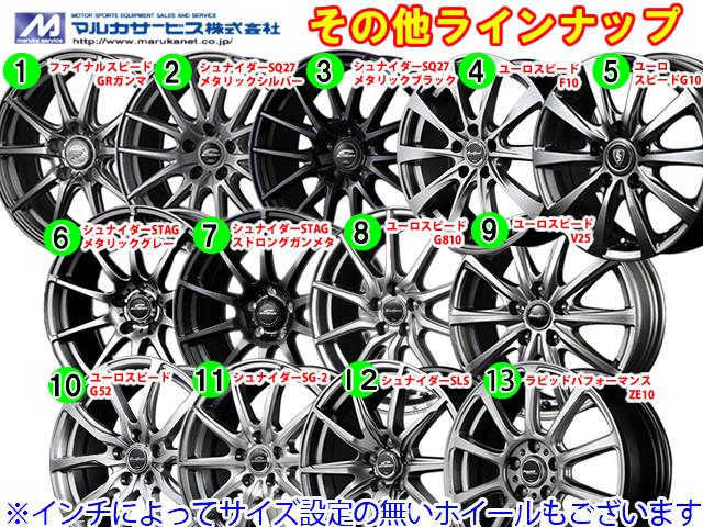 ブリヂストンブリザックVRX2225/45R18スタッドレスタイヤ?ホイール新品4本セットユーロスピードG810パーツバランス調整済み!