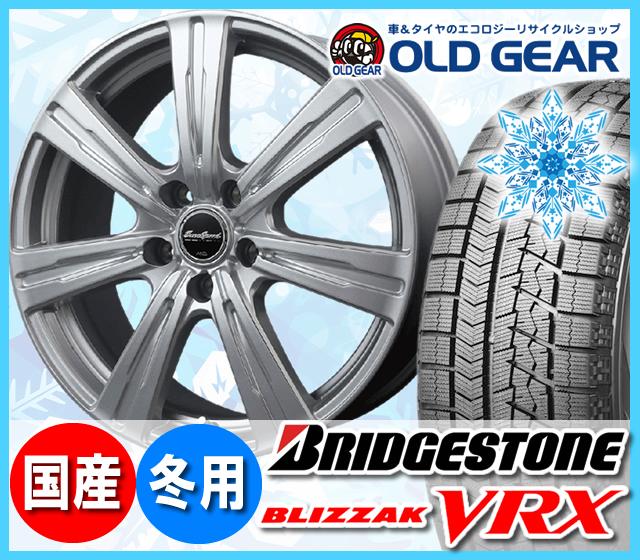 ブリヂストン ブリザック VRX 155/65R14 スタッドレス タイヤ・ホイール 新品 4本セット ユーロスピード C-07 パーツ バランス調整済み!