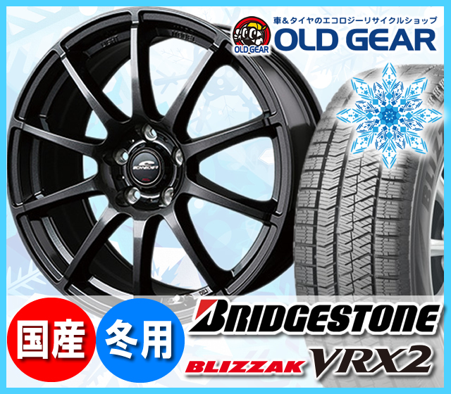 ブリヂストン ブリザック VRX2 165/65R13 スタッドレス タイヤ・ホイール 新品 4本セット シュナイダー STAG パーツ バランス調整済み!