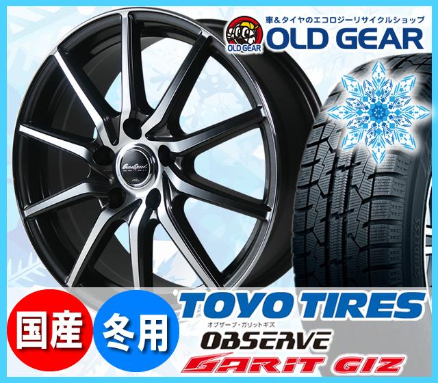 トーヨータイヤ ガリットGIZ 165/65R14 スタッドレス タイヤ・ホイール 新品 4本セット ユーロスピード S810 パーツ バランス調整済み! s81010 安い 価格