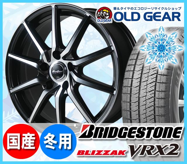 ブリヂストン ブリザック VRX2 195/60R16 スタッドレス タイヤ・ホイール 新品 4本セット ユーロスピード S810 パーツ バランス調整済み!