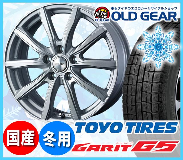 トーヨータイヤ ガリットG5 165/65R14 スタッドレス タイヤ・ホイール 新品 4本セット ウェッズ ジョーカーシェイク パーツ バランス調整済み!