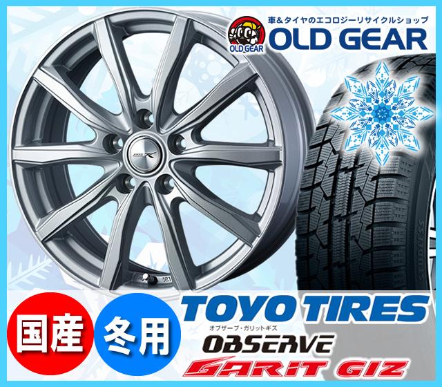 トーヨータイヤ ガリットGIZ 165/55R15 スタッドレス タイヤ・ホイール 新品 4本セット ウェッズ ジョーカーシェイク パーツ バランス調整済み!