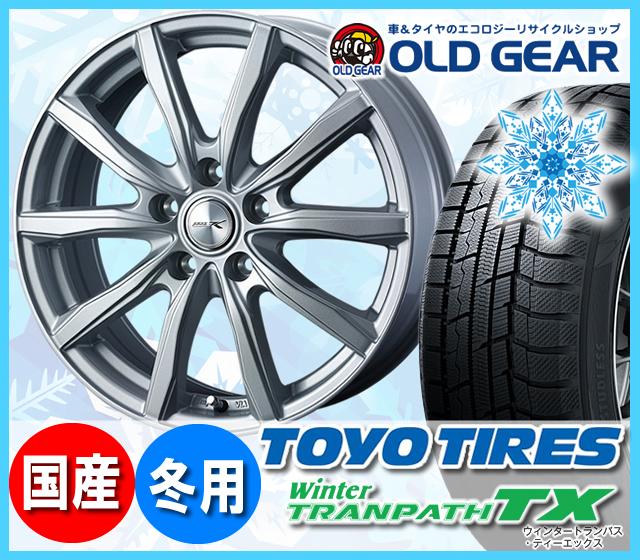 トーヨータイヤ ウィンタートランパスTX 205/65R16 スタッドレス タイヤ・ホイール 新品 4本セット ウェッズ ジョーカーシェイク パーツ バランス調整済み!