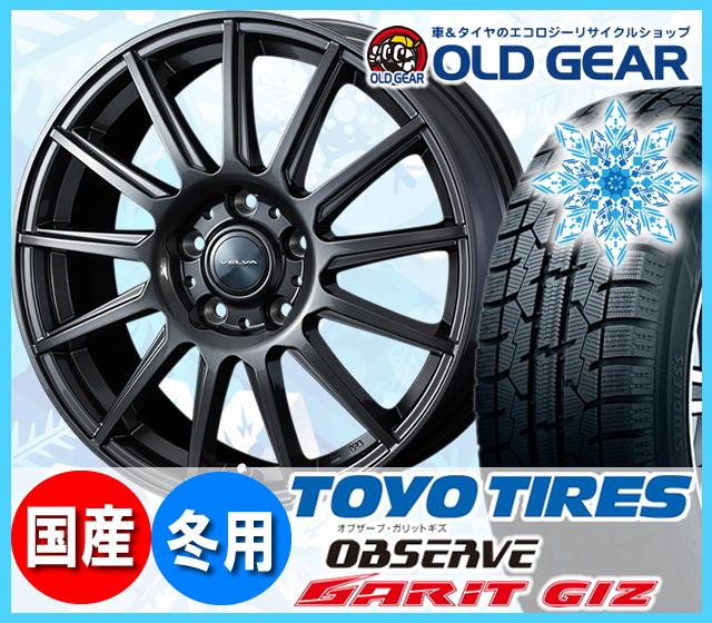 トーヨータイヤ ガリットGIZ 175/70R14 スタッドレス タイヤ・ホイール 新品 4本セット ウェッズ ヴェルヴァイゴール パーツ バランス調整済み! igo-15 安い 価格