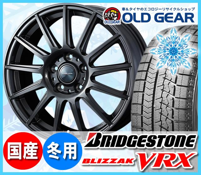 ブリヂストン ブリザック VRX 165/65R14 スタッドレス タイヤ・ホイール 新品 4本セット ウェッズ ヴェルヴァイゴール パーツ バランス調整済み!