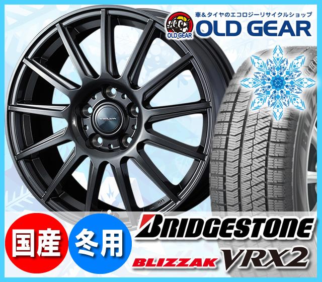 ブリヂストン ブリザック VRX2 155/70R13 スタッドレス タイヤ・ホイール 新品 4本セット ウェッズ ヴェルヴァイゴール パーツ バランス調整済み!