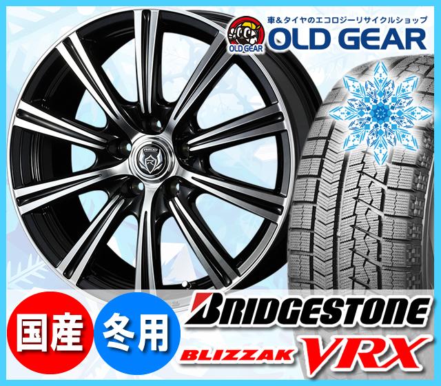 ブリヂストン ブリザック VRX 175/70R14 スタッドレス タイヤ・ホイール 新品 4本セット ウェッズ ライツレーXS パーツ バランス調整済み! v-xxs15 安い 価格