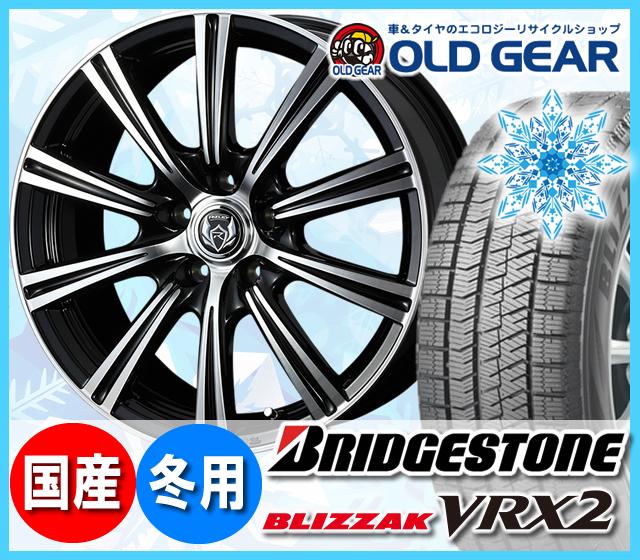 ブリヂストン ブリザック VRX2 145/80R13 スタッドレス タイヤ・ホイール 新品 4本セット ウェッズ ライツレーXS パーツ バランス調整済み!