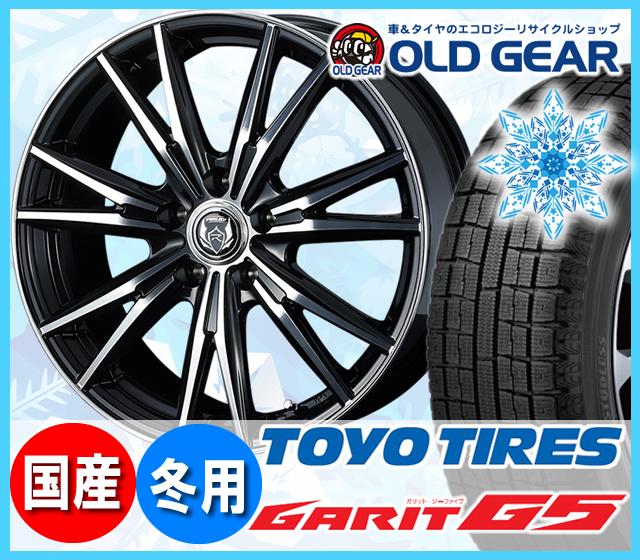 トーヨータイヤ ガリットG5 185/65R15 スタッドレス タイヤ・ホイール 新品 4本セット ウェッズ ライツレーDK パーツ バランス調整済み!