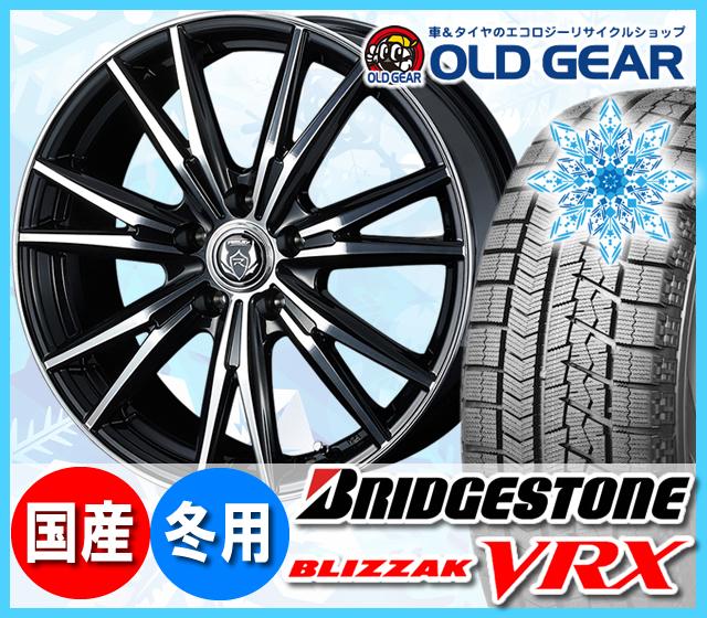 ブリヂストン ブリザック VRX 155/70R13 スタッドレス タイヤ・ホイール 新品 4本セット ウェッズ ライツレーDK パーツ バランス調整済み!