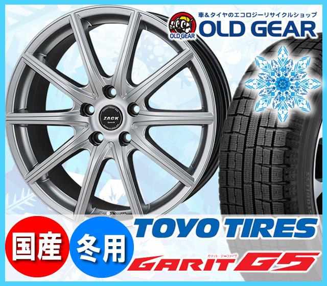 トーヨータイヤ ガリットG5 195/65R15 スタッドレス タイヤ・ホイール 新品 4本セット ジャパン三陽 ZACK SPORT-01 パーツ バランス調整済み!
