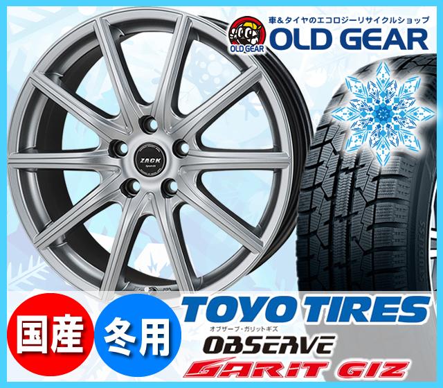 トーヨータイヤ ガリットGIZ 165/60R15 スタッドレス タイヤ・ホイール 新品 4本セット ジャパン三陽 ZACK SPORT-01 パーツ バランス調整済み! spo-t0121 安い 価格