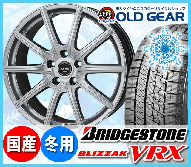 ブリヂストン ブリザック VRX 165/65R14 スタッドレス タイヤ・ホイール 新品 4本セット ジャパン三陽 ZACK SPORT-01 パーツ バランス調整済み!