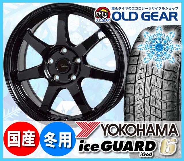 ヨコハマアイスガード6 ig60 155/65R14 スタッドレス タイヤ・ホイール 新品 4本セット ホットスタッフ Gスピード G-03 パーツ バランス調整済み!