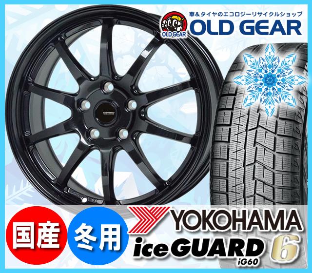 ヨコハマアイスガード6 ig60 165/65R14 スタッドレス タイヤ・ホイール 新品 4本セット ホットスタッフ Gスピード G-04 パーツ バランス調整済み!