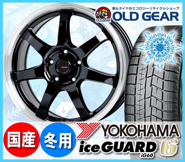 ヨコハマアイスガード6 ig60 145/80R13 スタッドレス タイヤ・ホイール 新品 4本セット ホットスタッフ Gスピード P-03 パーツ バランス調整済み!