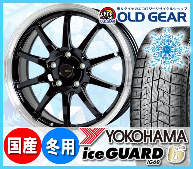 ヨコハマアイスガード6 ig60 195/65R15 スタッドレス タイヤ・ホイール 新品 4本セット ホットスタッフ Gスピード P-04 パーツ バランス調整済み! ig60p0434 安い 価格