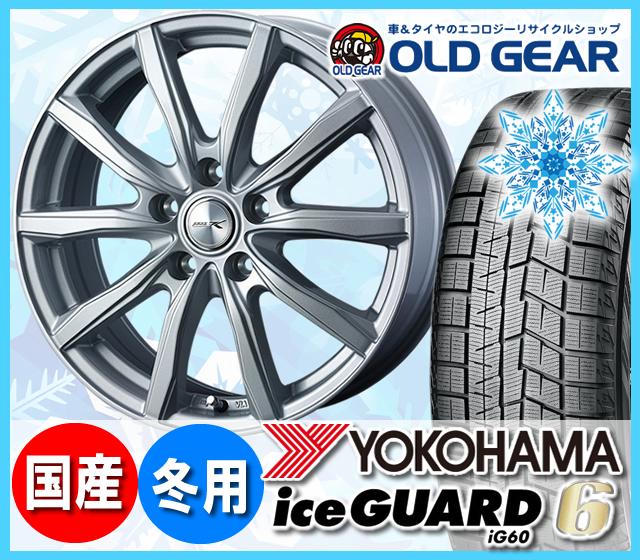 ヨコハマアイスガード6 ig60 155/70R13 スタッドレス タイヤ・ホイール 新品 4本セット ウェッズ ジョーカーシェイク パーツ バランス調整済み!