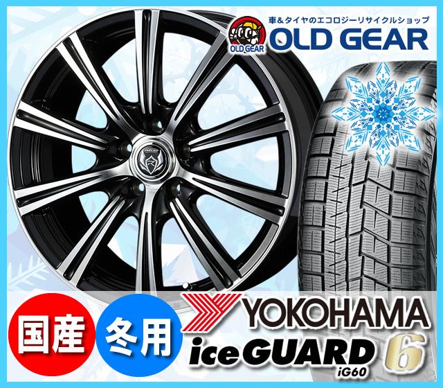 当季大流行 ヨコハマアイスガード6 ig60 165/65R14 スタッドレス 新品 タイヤ 価格・ホイール 新品 スタッドレス 4本セット ウェッズ ライツレーXS パーツ バランス調整済み! ig60xs10 安い 価格, タカハギシ:5aaaa0fc --- taxialtax.nl