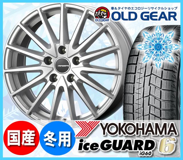 ヨコハマアイスガード6 ig60 215/45R17 スタッドレス タイヤ・ホイール 新品 4本セット コーセー エアベルグ ゼノン パーツ バランス調整済み!