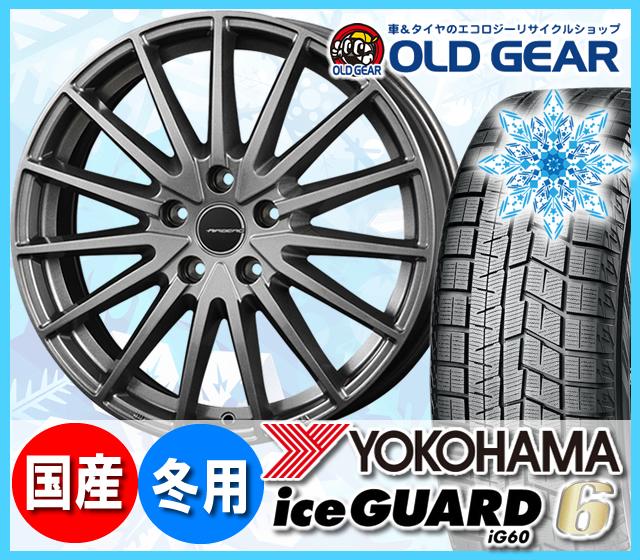 ヨコハマアイスガード6 ig60 155/65R14 スタッドレス タイヤ・ホイール 新品 4本セット コーセー エアベルグ ゼノン パーツ バランス調整済み!