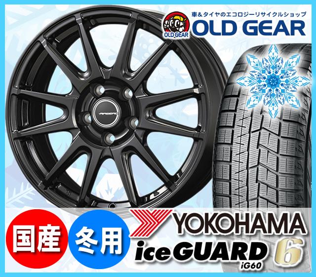 ヨコハマアイスガード6 ig60 165/60R14 スタッドレス タイヤ・ホイール 新品 4本セット コーセー エアベルグ レバンナ パーツ バランス調整済み!