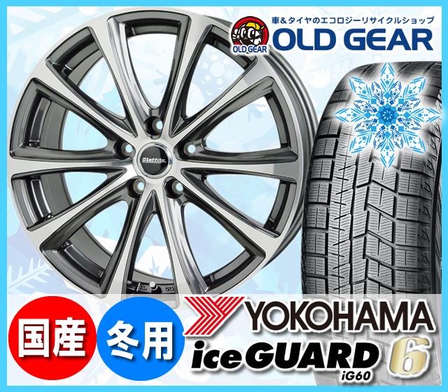 ヨコハマアイスガード6 ig60 155/70R13 スタッドレス タイヤ・ホイール 新品 4本セット ホットスタッフ ラフィット LE-04 パーツ バランス調整済み!