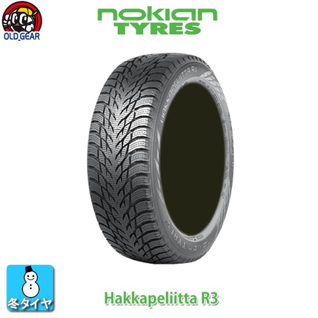 <title>新鮮なタイヤをお届け致します 全国17店舗の安心をお客様にお届け致します 輸入スタッドレスタイヤ 日本製 単品 215 45R17 Nokian Tyres ノキアン タイヤ HAKKAPELIITTA R3 ハッカペリッタ 新品 4本セット</title>