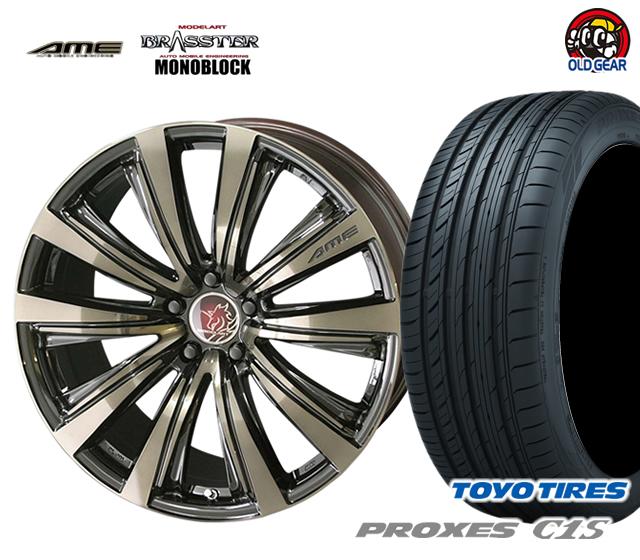 共豊 モデラート ブラスター モノブロック タイヤ・ホイール 新品 4本セット トーヨータイヤ プロクセス C1S F235/35R19・R245/35R19 パーツ バランス調整済み!