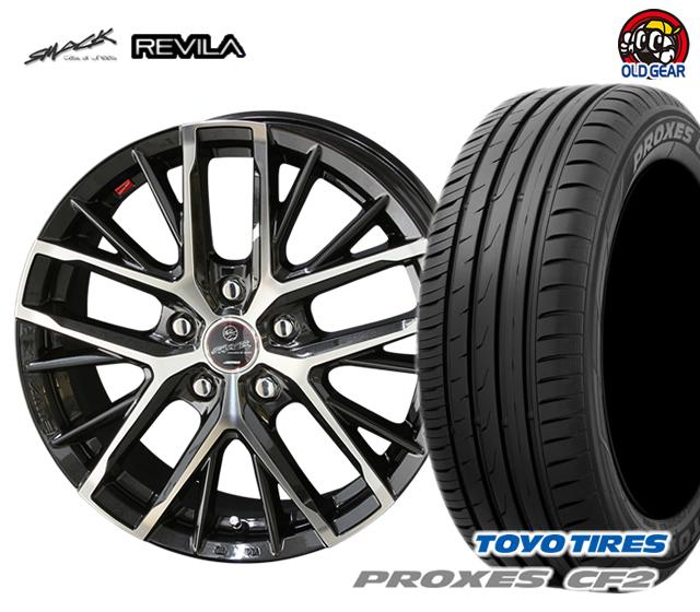 共豊 スマック レヴィラ 塩害軽減対策設計 タイヤ・ホイール 新品 4本セット トーヨータイヤ プロクセス CF2 205/55R16 パーツ バランス調整済み!