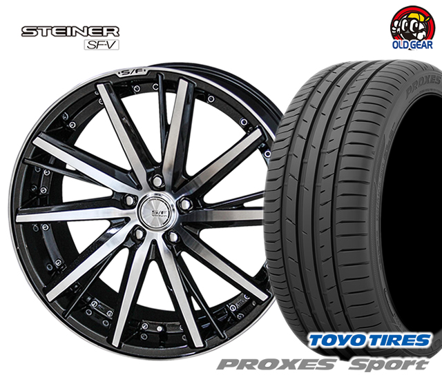 共豊 シュタイナー SF-V タイヤ・ホイール 新品 4本セット トーヨータイヤ プロクセス スポーツ 215/55R17 パーツ バランス調整済み!