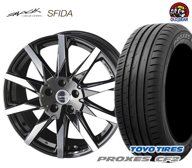 共豊 スマック スフィーダ タイヤ・ホイール 新品 4本セット トーヨータイヤ プロクセス CF2 205/45R17 パーツ バランス調整済み!