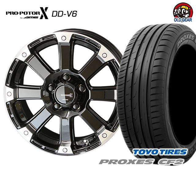 共豊 PPX DD-V6 タイヤ・ホイール 新品 4本セット トーヨータイヤ プロクセス CF2 205/55R16 パーツ バランス調整済み!