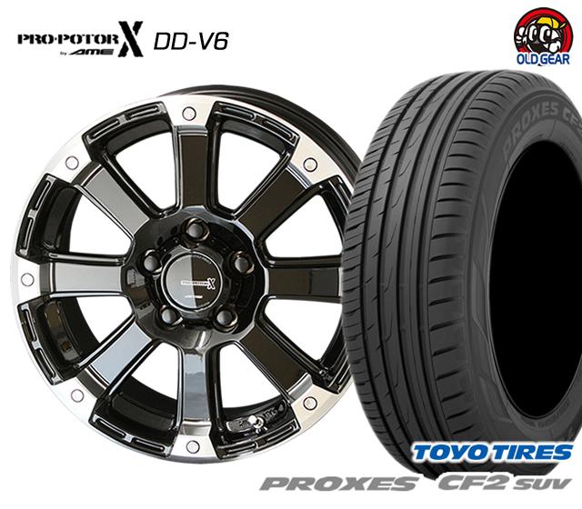 共豊 PPX DD-V6 タイヤ・ホイール 新品 4本セット トーヨータイヤ プロクセス CF2 SUV 215/65R16 パーツ バランス調整済み!