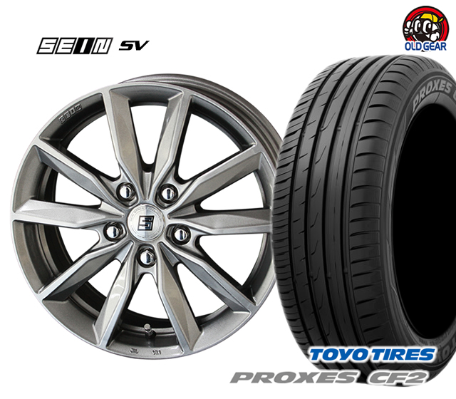 共豊 ザイン SV 塩害軽減対策設計 タイヤ・ホイール 新品 4本セット トーヨータイヤ プロクセス CF2 205/50R17 パーツ バランス調整済み!