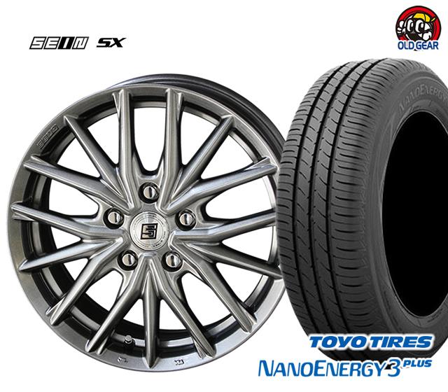 バランス調整済み! トーヨータイヤ タイヤ・ホイール 3 205/65R15 ザイン 共豊 パーツ 塩害軽減対策設計 SX 4本セット プラス 新品 ナノエナジー