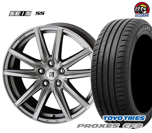 共豊 ザイン SS 塩害軽減対策設計 タイヤ・ホイール 新品 4本セット トーヨータイヤ プロクセス CF2 205/45R17 パーツ バランス調整済み!