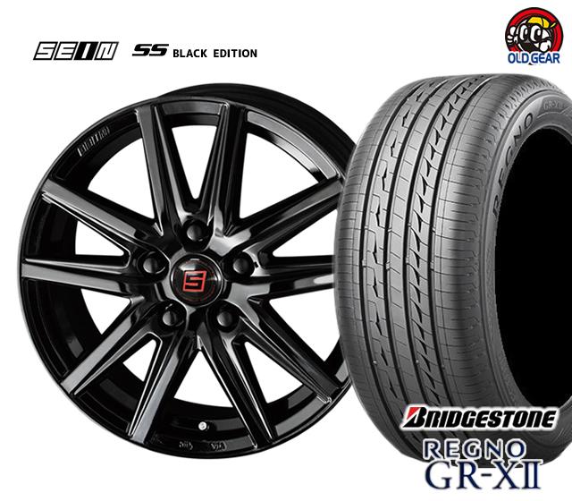 共豊 ザイン SS ブラックエディション 塩害軽減対策設計 タイヤ・ホイール 新品 4本セット ブリヂストン レグノ GR-X2 185/60R15 パーツ バランス調整済み!