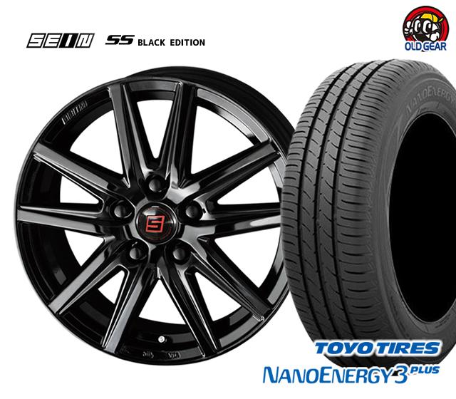 共豊 ザイン SS ブラックエディション 塩害軽減対策設計 タイヤ・ホイール 新品 4本セット トーヨータイヤ ナノエナジー 3 プラス 195/45R17 パーツ バランス調整済み!