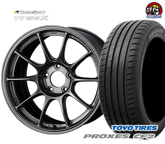 ウェッズ ウェッズスポーツ TC105X タイヤ・ホイール 新品 4本セット トーヨータイヤ プロクセス CF2 185/60R15 パーツ バランス調整済み!