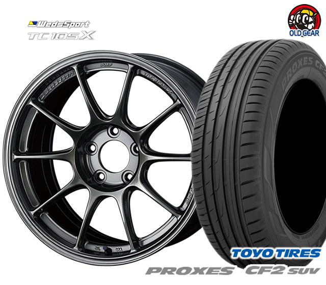 ウェッズ ウェッズスポーツ TC105X タイヤ・ホイール 新品 4本セット トーヨータイヤ プロクセス CF2 SUV 235/55R18 パーツ バランス調整済み!