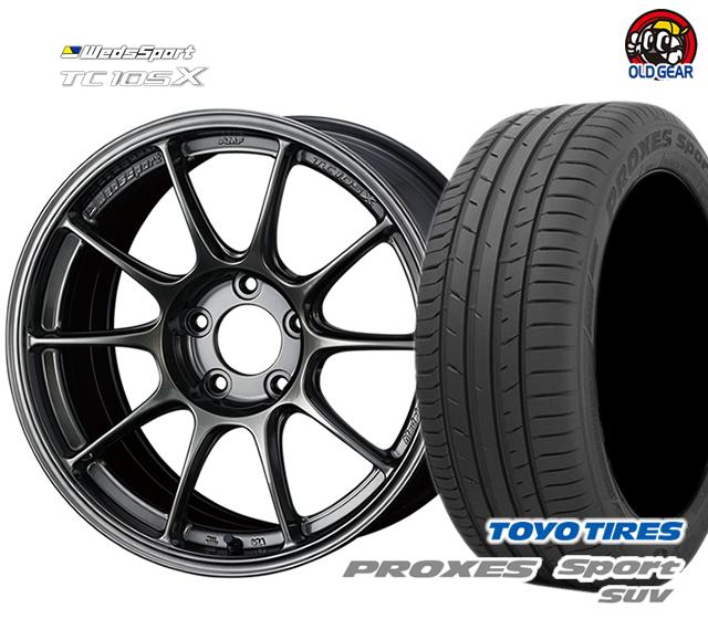 ウェッズ ウェッズスポーツ TC105X タイヤ・ホイール 新品 4本セット トーヨータイヤ プロクセス スポーツ SUV 235/55R18 パーツ バランス調整済み!