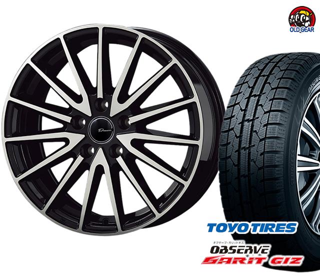 タイヤ・ホイール GIZ スタッドレス 4本セット パーツ ガリット ギズ アシュラ 新品 バランス調整済み! プラウザー 165/65R14 トーヨータイヤ