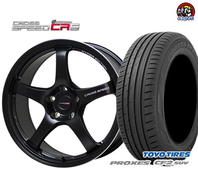 ホットスタッフ クロススピード ハイパーエディション CR5 タイヤ・ホイール 新品 4本セット トーヨータイヤ プロクセス CF2 SUV 215/60R17 パーツ バランス調整済み!