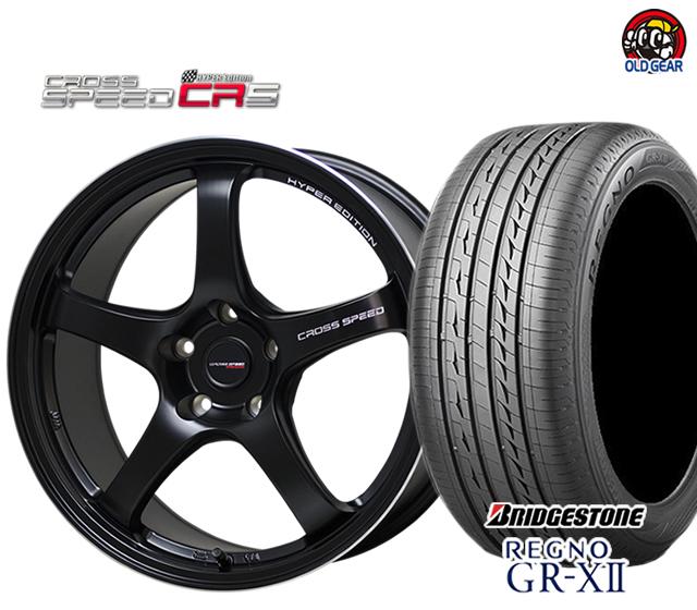 ホットスタッフ クロススピード ハイパーエディション CR5 タイヤ・ホイール 新品 4本セット ブリヂストン レグノ GR-X2 185/65R15 パーツ バランス調整済み!