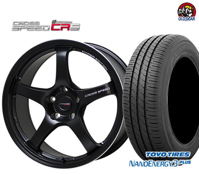 ホットスタッフ クロススピード ハイパーエディション CR5 タイヤ・ホイール 新品 4本セット トーヨータイヤ ナノエナジー 3 プラス 165/65R14 パーツ バランス調整済み!