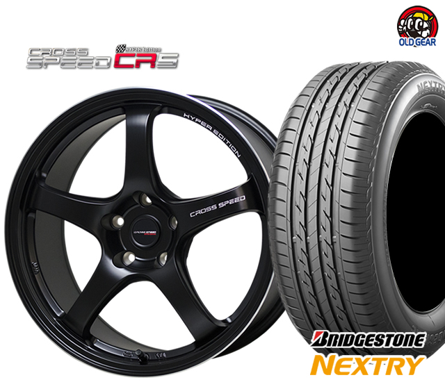 ホットスタッフ クロススピード ハイパーエディション CR5 タイヤ・ホイール 新品 4本セット ブリヂストン ネクストリー 185/55R16 パーツ バランス調整済み!