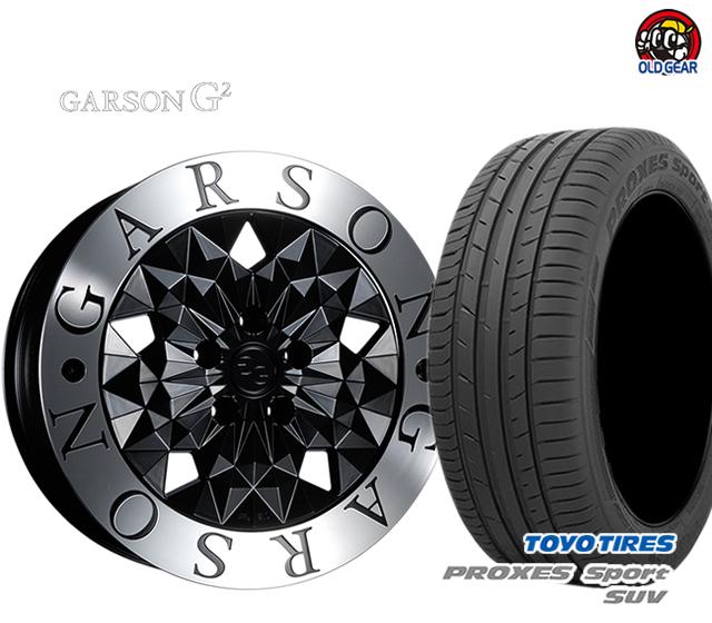 GARSON G2 ギャルソン G2 タイヤ・ホイール 新品 4本セット トーヨータイヤ プロクセス スポーツ SUV 235/60R18 パーツ バランス調整済み!